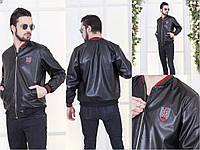 """Мужская демисезонная Куртка экокожа """" GUCCI """""""