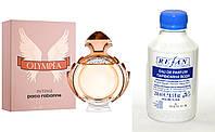 335, Наливная парфюмерия Refan OLEMPEA/PACCO RABANNE, фото 1
