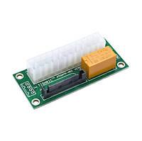 Синхронизатор блоков питания ATX, со входом SATA