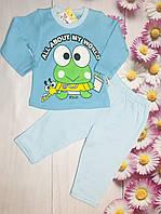 Костюм пижама 1 год