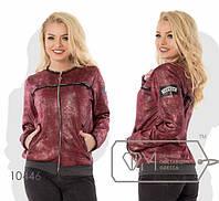 Куртка женская, норма р.42,44,46  Фабрика Моды