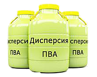 Дисперсия ПВА 30, 40, 51 пластифицированная и не пластифицированная с доставкой по Украине