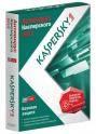Антивирус касперского 2014-2015, KAV, 1 год 2 ПК