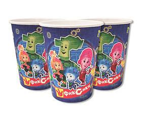 Стаканчики детские праздничные одноразовые«Фиксики», объем 250 мл