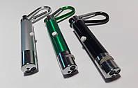 Брелок для ключей, фонарик-лазер, сменные картинки, 9103-LED, фото 1
