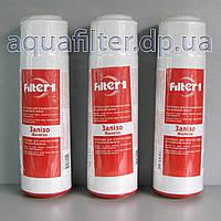 Комбинированный картридж для удаления железа из воды Filter1 Железо