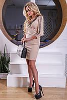 Красивое коктейльное платье с жемчугом, фото 1