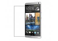 Защитная пленка для HTC One Mini M4 - Celebrity Premium (clear), глянцевая