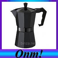 Гейзерная кофеварка Domotec DT-2703!Опт