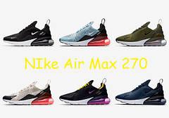 Чоловічі кросівки Nike Air Max 270