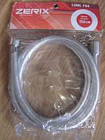 Шланг для душа силиконовый среднего класса 150 см Zerix