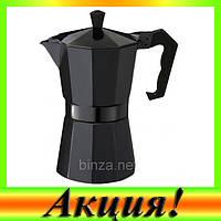 Гейзерная кофеварка  Domotec DT-2706!Акция