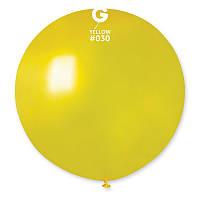 """Воздушный шар гигант металлик жёлтый 31"""" (80 см) Gemar"""