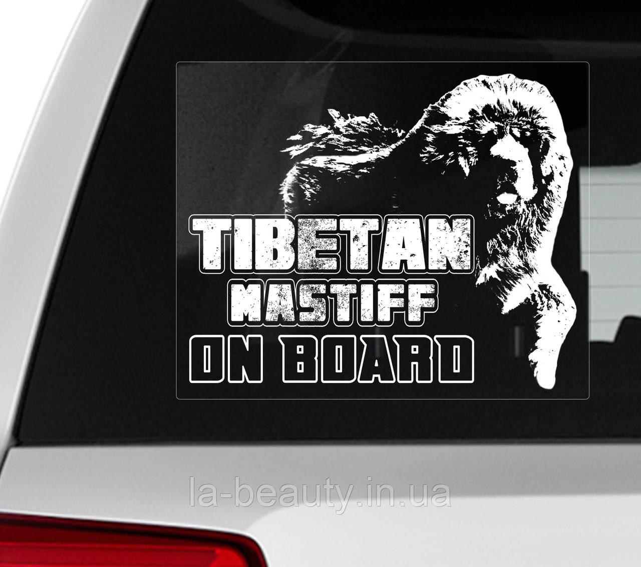 Автомобильная наклейка на стекло Тибетский мастиф на борту-3