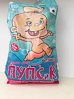 """Порошок """"Пупсик""""для детского белья(универсал),1,8 кг."""