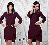 Женское платье с отделкой и ассиметричным низом, в расцветках, Турция