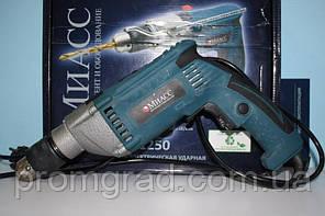 Дриль ударний Міас ДЕУ-1250