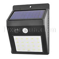 Настенный уличный светильник XF-6009-20SMD, 1x18650, PIR (датчик движения), CDS (датчик света), солнечная батарея
