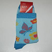 Женские носки Еліт Житомир - 7.00 грн./пара (бабочки), фото 1
