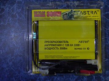 Astra KV-300