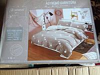 Sendia Набор постельного белья