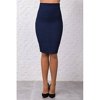 Темно синяя трикотажная юбка-карандаш с завышенной талией и молнией сзади