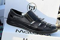 Летние мужские туфли из натуральной кожи на резинке Matador S 02 черные