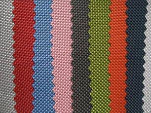 Ткань для спецодежды, палаточная, чехлов-тентов