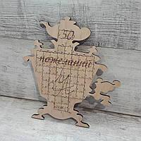 Эксклюзивный сувенир. Самовар из пазлов, книга пожеланий