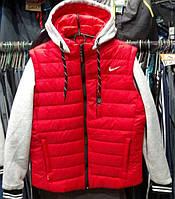 Мужская спортивная куртка Nike трансформер с отстегивающимися рукавами копия