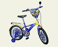 Велосипед двухколёсный детский 14 дюймов Оптимус 171412 ***