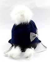Детская шапка ушанка с 48 по 52 размер детские пампоном головные уборы синяя (УД1)