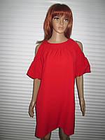 Красное платье свободного кроя с открытыми плечами и красивой спинкой с бантом р 36