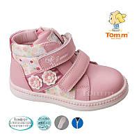 Ботинки демисезонные, стильные для девочки р.22-24 ТМ Том.М C-Т33-41-С pink