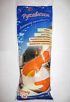 Перчатки латексные хозяйственные TM &#34Stenson&#34
