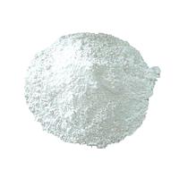 Белый сухой пищевой краситель (Диоксид титана) 50 г Индия