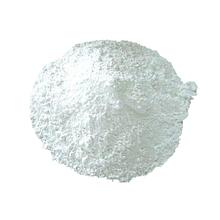 Белый сухой пищевой краситель (Диоксид титана) 10 г Индия