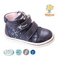 Ботинки демисезонные, стильные для девочки р.22-23 ТМ Том.М C-Т33-42-A d/blue