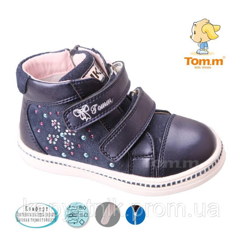 d49afd001 Ботинки демисезонные, стильные для девочки р.22-23 ТМ Том.М C-Т33-42-A  d/blue