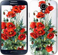 "Чехол на Samsung Galaxy S4 i9500 Маки ""523c-13-657"""