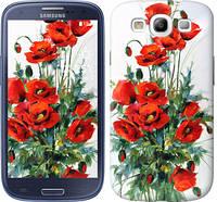 "Чехол на Samsung Galaxy S3 i9300 Маки ""523c-11-657"""