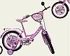 Велосипед детский двух колесный 14 дюймов Hello Kitty  181405 ***
