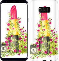 "Чехол на Samsung Galaxy S8 Plus Помада Шанель ""4066c-817-328"""