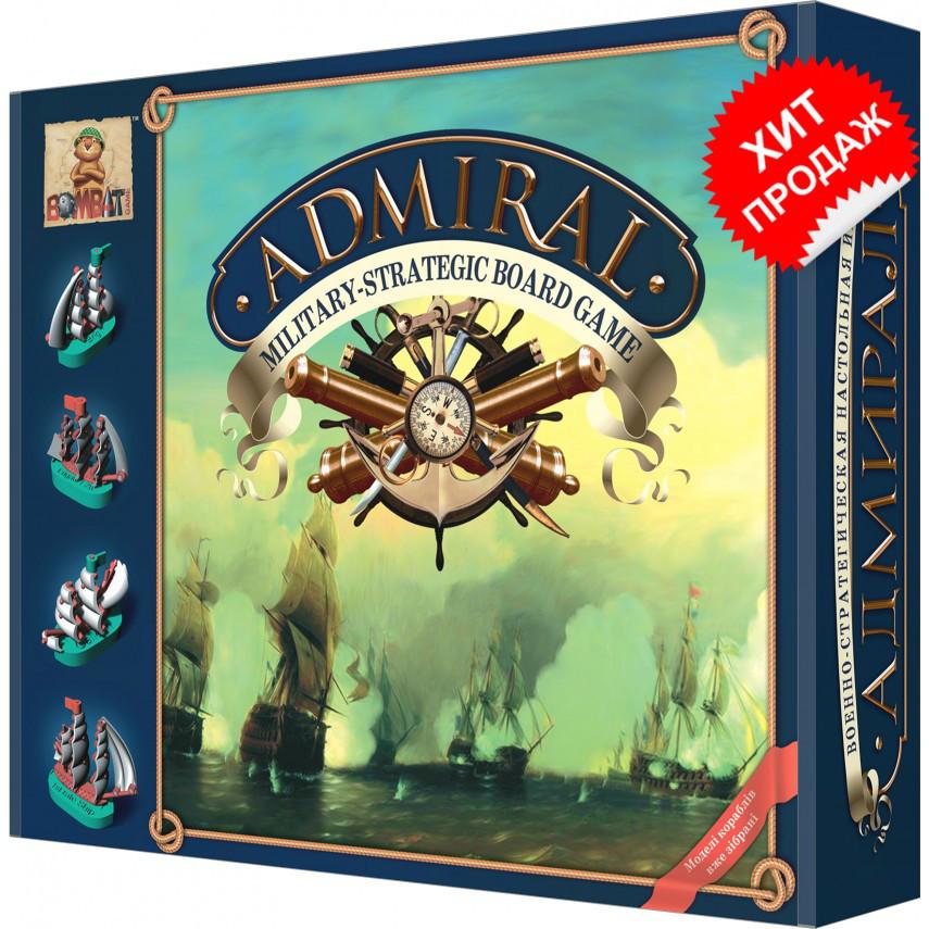 """Настольная игра Bombat """"Адмирал"""" Отличный подарок!"""