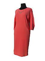 Платье большие размеры(54,56,58, 60)