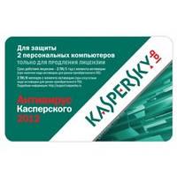 Антивирус касперского KAV 2014_2015, продление, 1год 2ПК