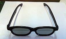 3Д очки для кинотеатров детские и взрослые, Поляризационные 3D очки Black Movie для ТВ 3d, фото 2