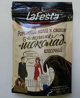"""Шоколад розчинний """"Ла Феста""""150г м/у Класік (1/10)"""