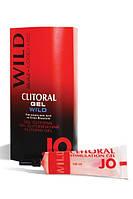 Стимулирующий клиторальный гель JO Clitoral Stimulation Gel Wild 10cc