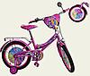 Велосипед детский двух колесный 14 дюймов  Май Литл Пони 181420 ***
